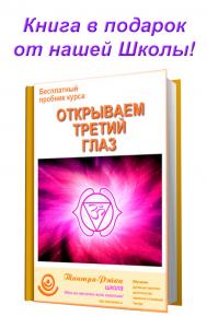 kniga_v_podarok
